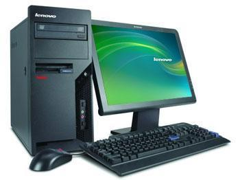 Lenovo ThinkCentre M57e ( 9948 - CTO ) - Win Vista Business